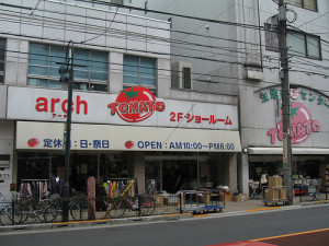 Buying Sewing Fabric and Pattern Books in Tokyo